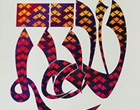 Calligraphy 8