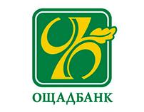 ОщадБанк Украины