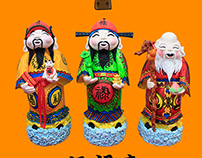 Fondant Figurines of Chinese God ,Fu Lu Shou