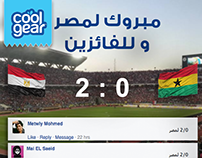 Cool Gear Egypt Social Media Campaign.