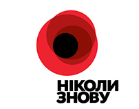 Never Again Logotype for The Victory Day in Ukraine