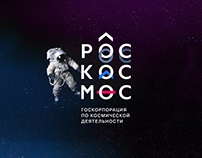 """Redesign russian space agency """"Roscosmos"""""""