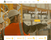 Construction Firm Website