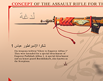 Concept of the assault rifle/