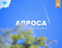 Alrosa airlines.