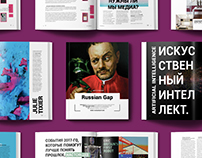 Russian Gap, Issue 9, Spring 2017