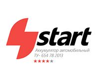 """Аккумуляторы """"Start"""""""