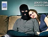 AVON Domestic Violence Campaign 2015 - OOH print