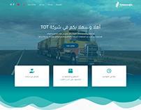 شركة TOT للاستيراد والتصدير