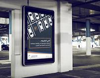 SEC | Parking campaign