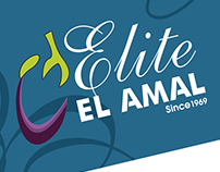 Elite ElAmal Cookware Egyptian Brand . آليت الأمل
