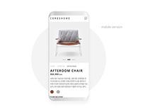 웹디자인, UX/UI,인터렉션 디자인