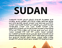 Poster | SUDAN