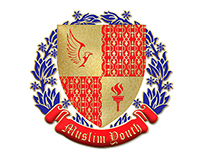 Muslim Youth University Logo