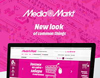Media Markt Redesign