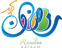 Vector Arabic Ramadan Kareem Calligraphy