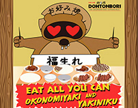 Eat All You Can 2018 Campaign Marketing Support Design