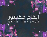 Ekaa Maksour - Lekhfa