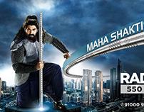 Radha TMT Print Campaign
