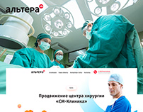 Landing Page for the presentation of the case