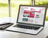 AIA Korea - Insurance company Tistory blog