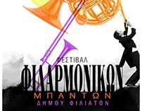 Orange&Purple brass