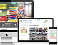 Сайт средней школы