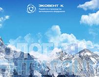 Ekovent-K