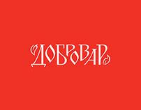 Moonshine branding