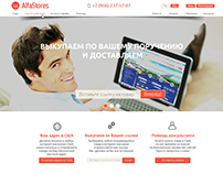 Дизайн сайта AlfaStores