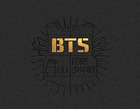 방탄소년단 BTS - 2 COOL 4 SKOOL