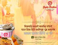 "Social Media Marketing ""WEDDING TREAT"" - Gupta Brothers"