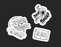 Greensight stickers for Telegram