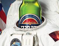 בירה מכבי - מודעות פרסום
