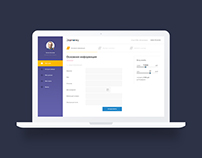 Online Service Of Loans