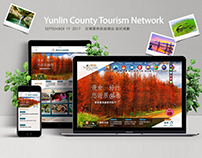 Sep. 19, 2017 Web Design / Yunlin County Tourism