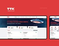 TransTelecom website (2019)