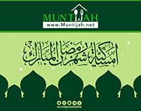 إمساكية شهر رمضان المبارك | منتجة | السعودية