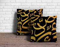 Black&Golden #Arabic_Pillow_Cup