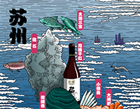 Illustrations for NIYA 2016 Spring Festival