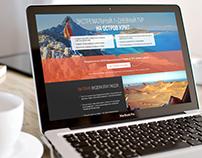 Продающий лендинг экстремального тура на о.Крит