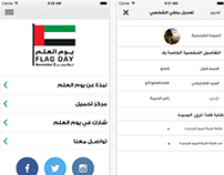 Flag Day Mobile App