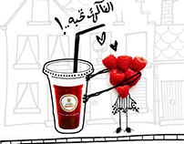 Juice (Social Media Campaign)