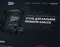 Landing Page Coal for hookah