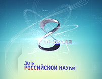 Day of Russian science