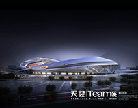 Wuzhou Sports Center