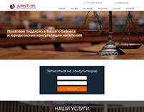 Landing page for advocate