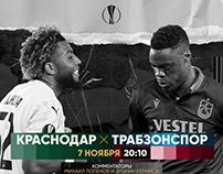 Football Games Announcements // MATCH TV