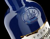 3d visualition of vodka bottle