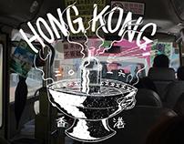 Cloakwork & Nestwo 2016 Tour : HONG KONG